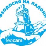 Стартовал проект «Феодосия на ладони»
